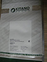 Капуста брокколи Кеззи (CAZZY F1) 1000с (Кези), фото 1