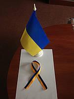 Продажа Ленточка Украина - печать и продажа Минимальные цены в Запорожье