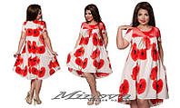 Легкое летнее платье свободного пошива размеры 42-44, 46-48, 50-52, 54-56