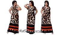 Длинное летнее платье ткань масло размеры 50,52,54,56