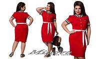 Спортивное трикотажное женское платье до колен короткий рукав размеры 50-58