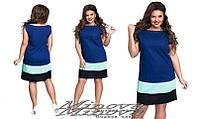 Летнее женское платье без рукав лен размеры 48, 50, 52, 54