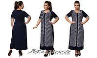 Длинное женское платье короткий рукав размеры 54-64