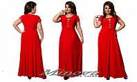 Нарядное длинное женское платье масло украшено вставками из гипюра размеры 52-62