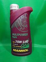 75w140 трансмиссионное масло GL5 LS Mannol Maxpower 4X4