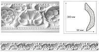 Декоративный потолочный карниз с орнаментом. Лепнина