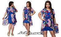 Платье женское нарядное микродайвинг вшитая накидка из шифона размеры 48, 50, 52, 54