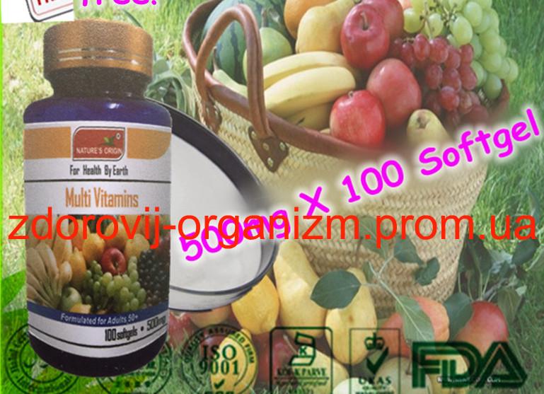 Мульти Витамин Multi-Vitamin капсулы Вековой Восток