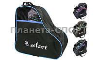 Сумка-рюкзак для роликов ZEL SK-4682 (PL, р-р 39x38x22см, цвета в ассортименте)
