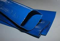 ПВХ рукав 75 мм напорный плоский MEGA Flat