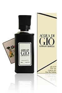 Мужской мини парфюм Armani Acqua Di Gio Men (Армани Аква Ди Джио Мен) , 60 мл
