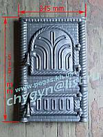 Дверка чугунная (Румынская №1) 345х515 мм., фото 1