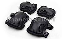 Защита тактическая наколенники, налокотники BC-4703-BK (ABS, полиэстер 600D, черный)