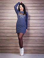 Модное платье темно-синего цвета  с золотистым принтом