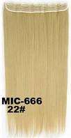 Одиночная широкая прядь цвет №22 Песочный блонд