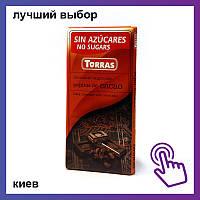 Шоколад Torras pepitas de cacao Торрас черный с какао бобами