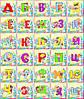 Набор наклеек Буквы