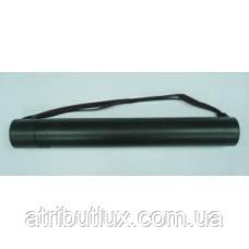 Тубус D-7 (51см) черный