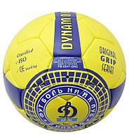 М'яч футбольний №5 Гріппі ДИНАМО-КИїВ FB-0047-DN2