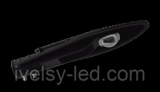 Светильник светодиодный в литом корпусе СЭС 1-30;35 Л5