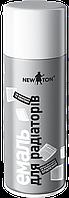 Эмаль радиаторная NEWTON 0,4л (Белая) - Универсальная эмаль для отопительных приборов