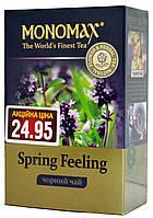Чай черный Мономах Spring Feeling 80г