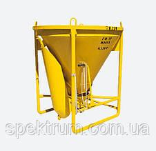 Бадья для бетона SPEKTRUM ББМ-0,75 на 0,75 м3, вес 173 кг