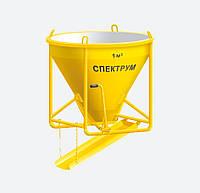 Бадья для бетона 1 м3 SPEKTRUM ББМЭ-1,0, вес 157 кг