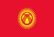 Юридический перевод на киргизский язык