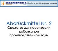 Средство для пассивации и добавка для защиты от коррозии для производственной воды Abdrückmittel Nr. 2