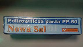 Паста полировальная Nowa Sol PP-50 (брусок)