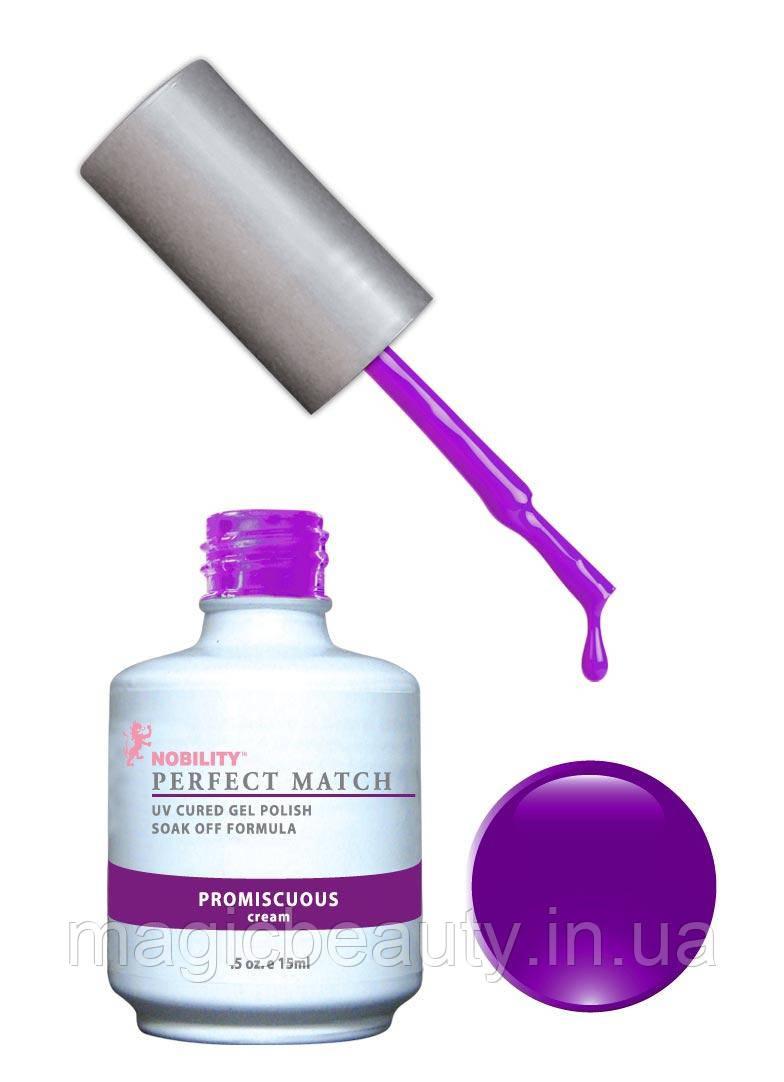 Гель-лак Lechat Perfect Match 36 PROMISCUOUS - яркая фуксия, матовый, 15 мл