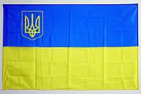Флаг Украины с малым гербом