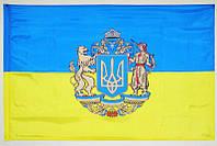 Флаг Украины с большим гербом