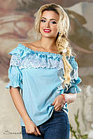 Женская летняя блуза с открытыми плечами голубая