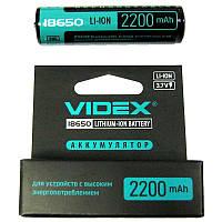 Аккумулятор литиевый 18650-Р  Videx  2200mAh 3.7V(ЗАЩИТА) Li-ion;color box