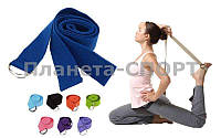 Ремень для йоги FI-4943 (полиэстер+хлопок, р-р 183 x 3,8см, цвета в ассортименте)