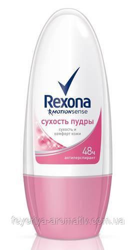 Антиперспирант роликовый rexona motionsense сухость пудры 48hr 50 ml