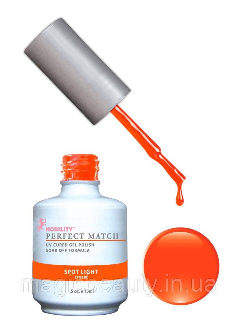 Гель-лак Lechat Perfect Match 46 SPOT LIGHT - ярко-оранжевый, неоновый, 15 мл