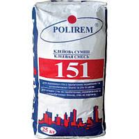 Polirem (Полирем) СКк-151, СКк-151L - клеевая смесь для газобетона, 25кг