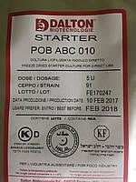 Закваска для Йогурта (1000 л) сухие, 2000 л