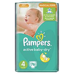 Подгузники детcкие Pampers Active Baby-Dry Maxi 4 (7-14 кг) Джайнт 76 шт