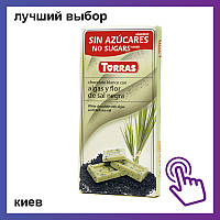 Шоколад Torras Algas y Flor de Sal negra водоросли и соль 75g