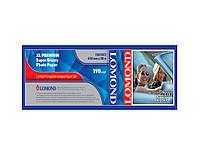Бумага Lomond для струйных принтеров, Premium суперглянцевая, 190 г/м2, 610 мм х 30 метров