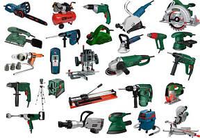 Электрические инструменты