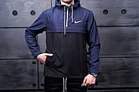 Анорак Nike, мужской, синий с черным