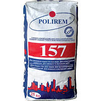 Polirem (Полирем)  СКк 157 - универсальная смесь для кладки и штукатурки М 100, 25кг