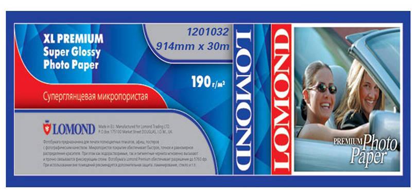 Бумага Lomond для струйных принтеров, Premium суперглянцевая, 190 г/м2, 914 мм х 30 метров