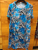 Платье с коротким рукавом и карманами