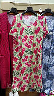 Платья с коротким рукавом баталы